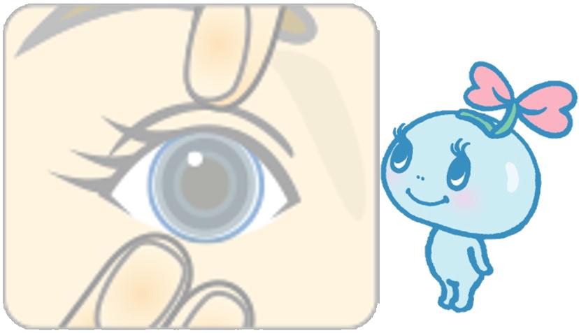 Lens insertion